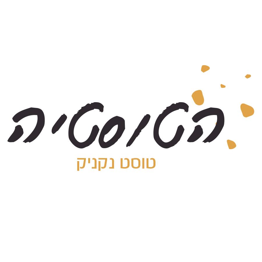 עיצוב לוגו טוסטיה 17/1