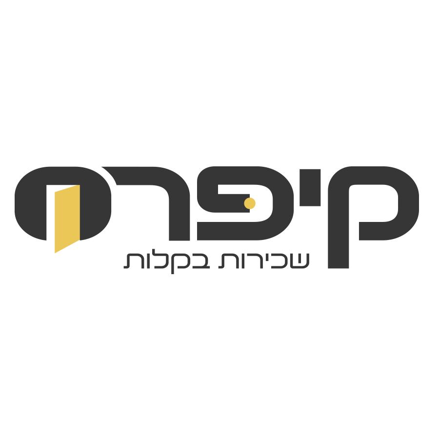 עיצוב לוגו קיפרס